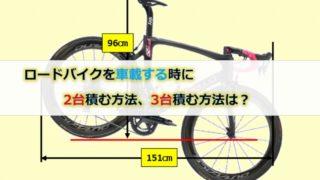 fbd5ce38cb huawei band 2 proのサイクリスト目線でのインプレ|ロードバイクの ...